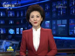[视频]广西:大力整治环境修复漓江生态